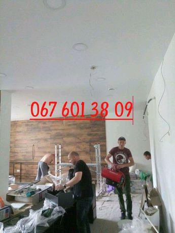 Комплексный ремонт квартиры, дома, офиса. Сантехника, электрика.