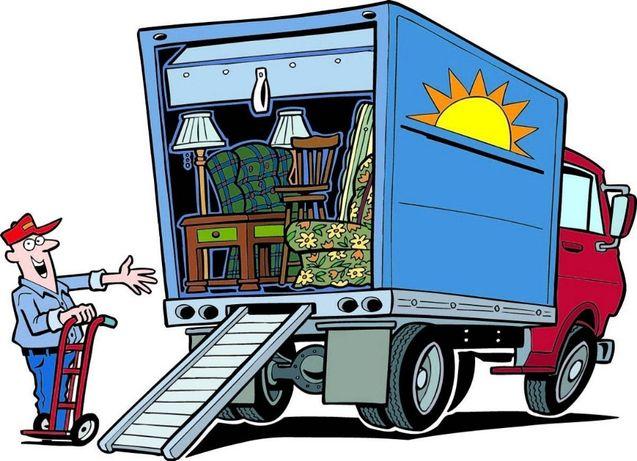 GRATY Z CHATY opróżnianie wywóz sprzątanie, piwnic, mieszkań, strychów