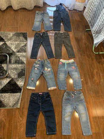 Spodnie jeansowe 8 par dla dziewczynki Next rozm 86