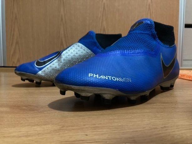 NIKE Phantom VSN Elite Pro DF AG-PRO