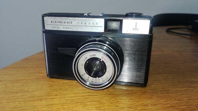 aparat fotograficzny PRL Smena Symbol