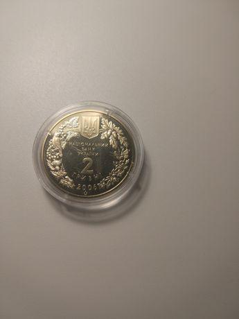 """Монета юбилейная 2 гривны""""Пилкохвіст Український"""""""
