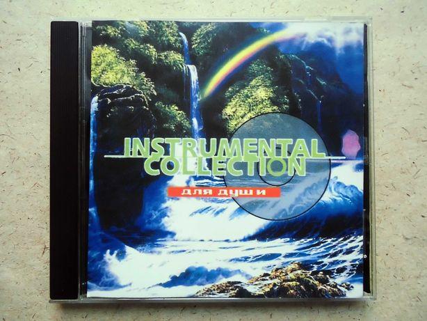CD диск Шедевры инструментальной музыки - Часть 8
