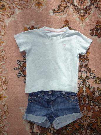 Прикольная нежная спортивная футболка на девочку 18-24 мес 92 см