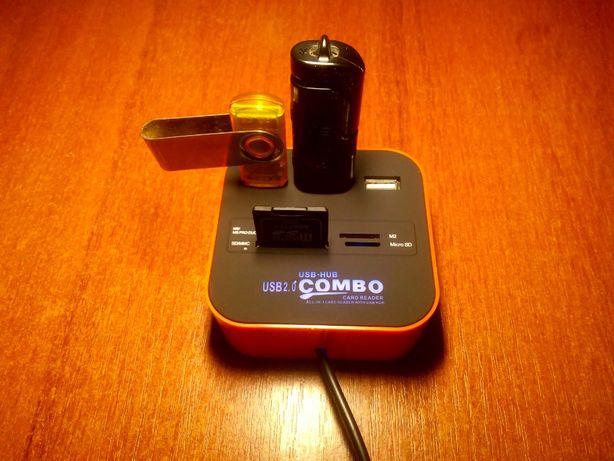 USB HUB концентратор та Card Reader Combo з підсвіткою