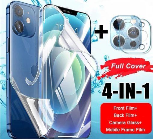 Película Hidrogel IPhone 12