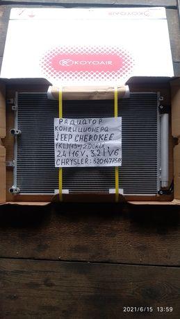 Радиатор кондиционера CHEROKEE