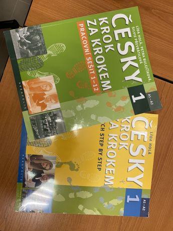 Учетники доя изучения чешского