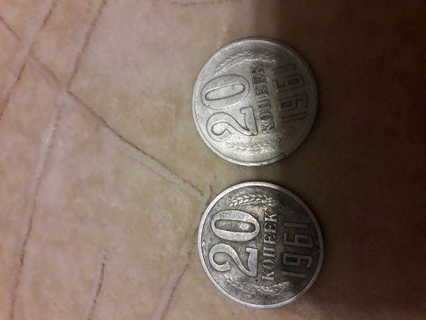 Монеты СССР, 20 копеек 1961 г.