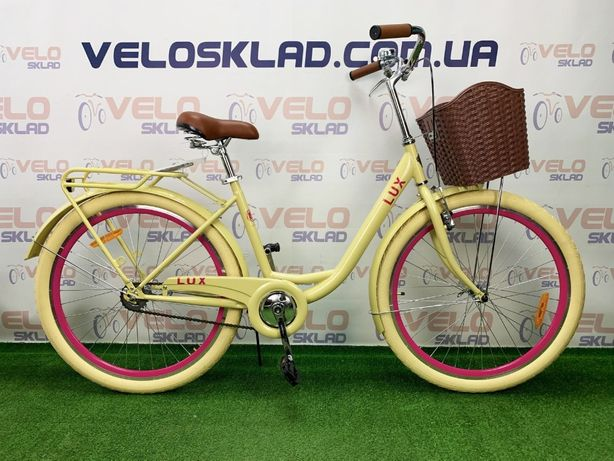 "Городской велосипед Dorozhnik Lux 26 кол рама 17"" (2020)"