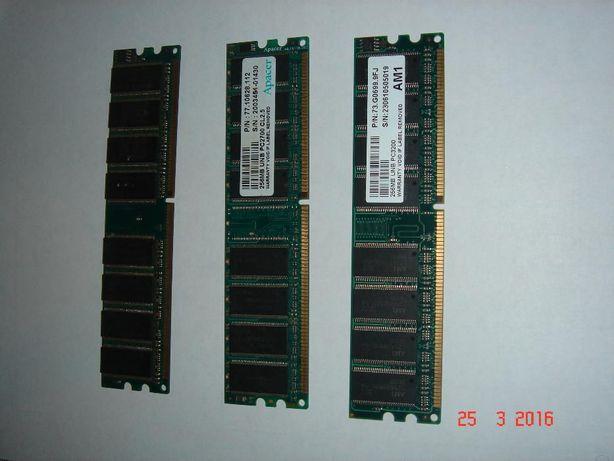 Память ОЗУ DDR 256MB