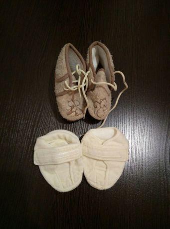 Дитяче взуття, акція