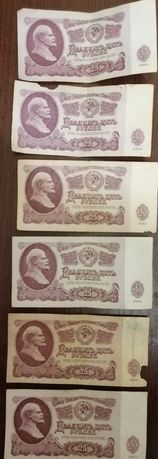 25 рублей СССР 1961 года