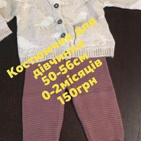 Костюмчик для дівчинки та штанішки