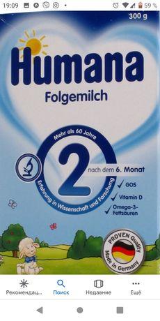 Молочная смесь Humana (Хумана)