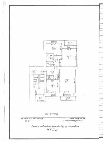 Продам 3-х комнатную квартиру г.Знаменка р-он Пож.депо Возможен обмен
