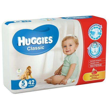 Подгузники Huggies Classic 5 (42 шт.)+ БОНУС 2 шт. Труси-підгузники