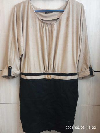 Платье женское 46-48 размер