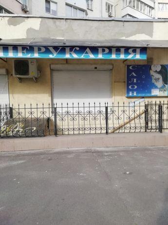 Сдается в аренду отдельный кабинет Оболонь, ул. Тимошенко 13а