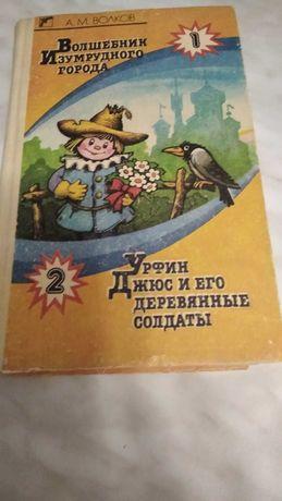Продам детские книги б/у