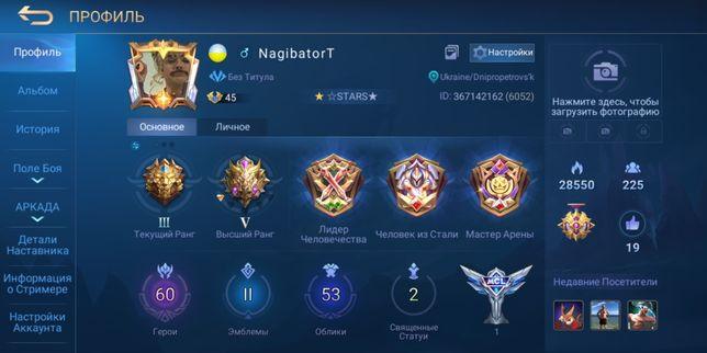 Аккаунт Mobile Legends BB