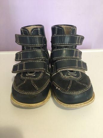 Антиварусные ботинки