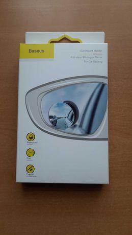 Автомобильное зеркало полного обзора слепых зон Baseus Full vision 2шт