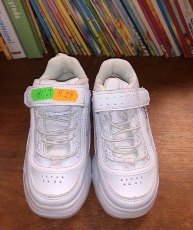 Buty kappa białe