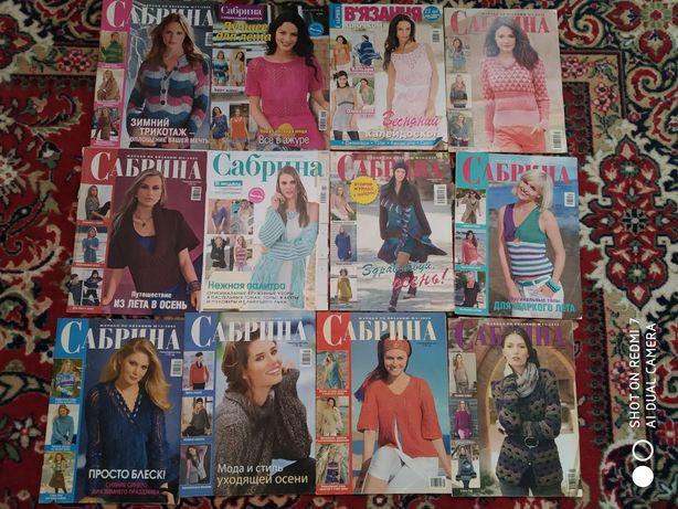 Журнал Сабрина журнал по вязание