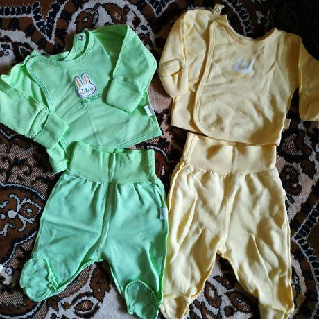 Набір для новонароджених