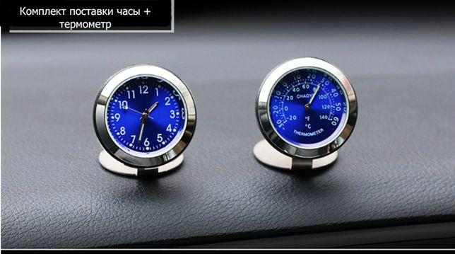 Часы автомобильные НАБОР часы + термометр классика