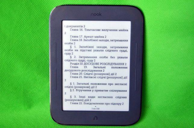 Электронная книга Nook Simple Touch Wi-Fi Pdf Fb2
