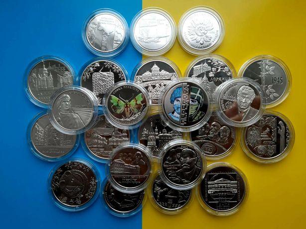 Набір набор монет 2020 р. 23 мон. повний НБУ