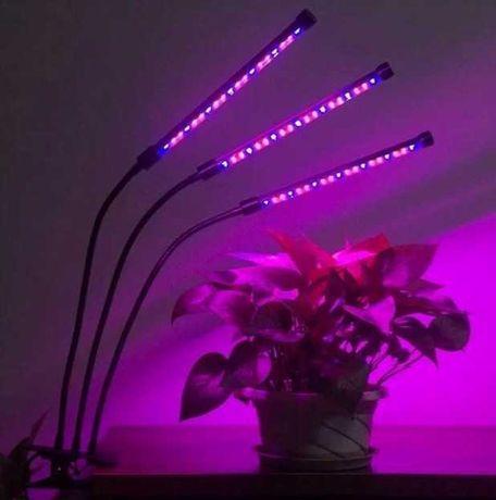 Светодиодная Фитолампа GrowLight 3 в 1 с прищепкой лампа для растений