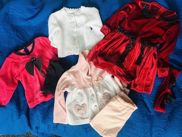 Пакет одежды на годик