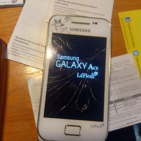 Телефон Samsung GALAXY Ase GT-S5830i с Документами
