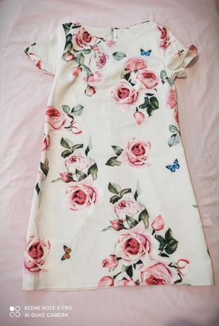 Прекрасное женское платье