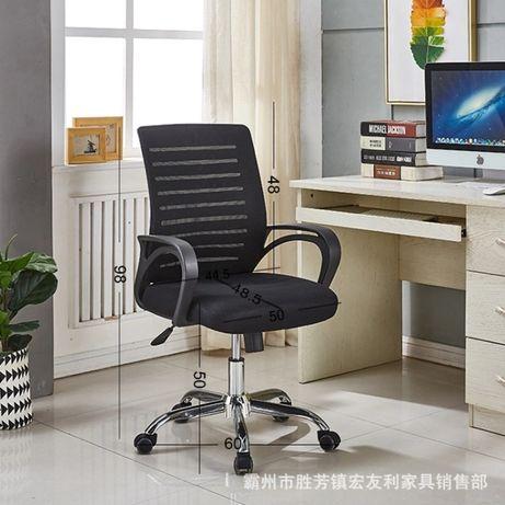 Офисное кресло 4900р Престиж кресло персонала