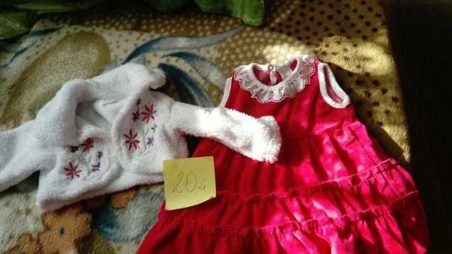 Sukienka i bolerko