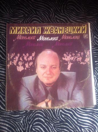 "Виниловая пластинка ""Михаил Жванецкий: Монологи"""