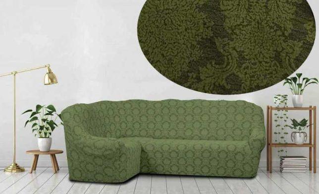 Чехлы накидки на угловой диван и кресло