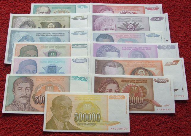 JUGOSŁAWIA GŁOWY Kolekcjonerskie Banknoty Zestaw - 13 sztuk UNC