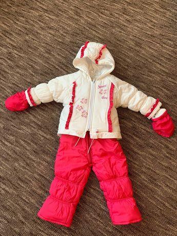 Дитячий зимовий комбінезон тройка курточка конверт для ніг штани