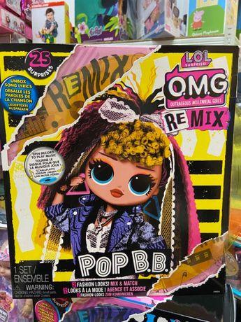 L.O.L. Surprise! серии O.M.G. Remix - Диско Леди кукла лол ремикс омг
