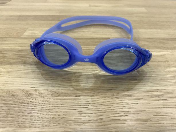 Okulary gogle na basen niebieskie