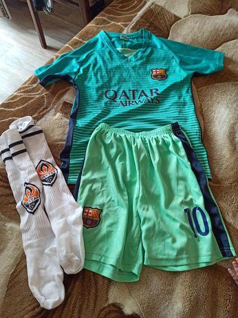 Футбольная форма для мальчика + гетры в подарок