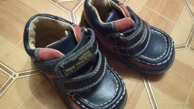 Продам оочень удобные кожаные туфли