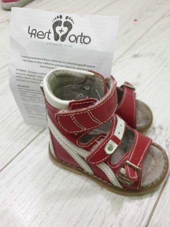 Ортопедичне  дитяче взуття  , босоножки