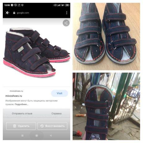 Ортопедическая обувь,сандали,16 см стелька