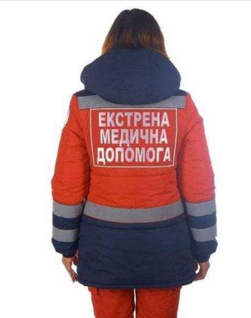 Форма для ЕМД жіноча зимова.Заміри на фото.Розмір 46 куртка, штани 44.